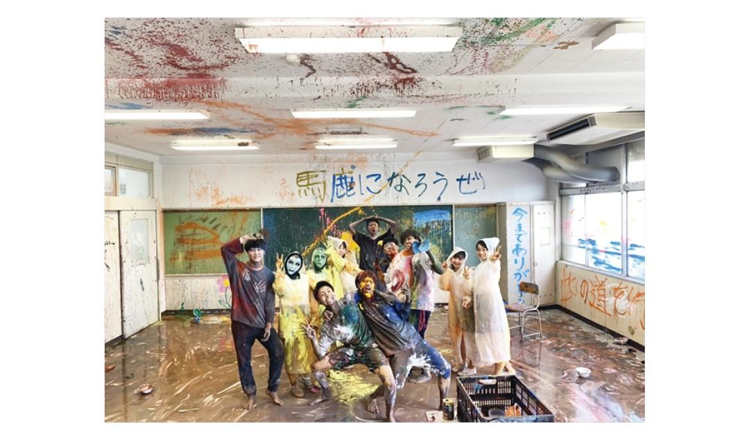 解体する旧校舎に落書き →ペンキまみれに