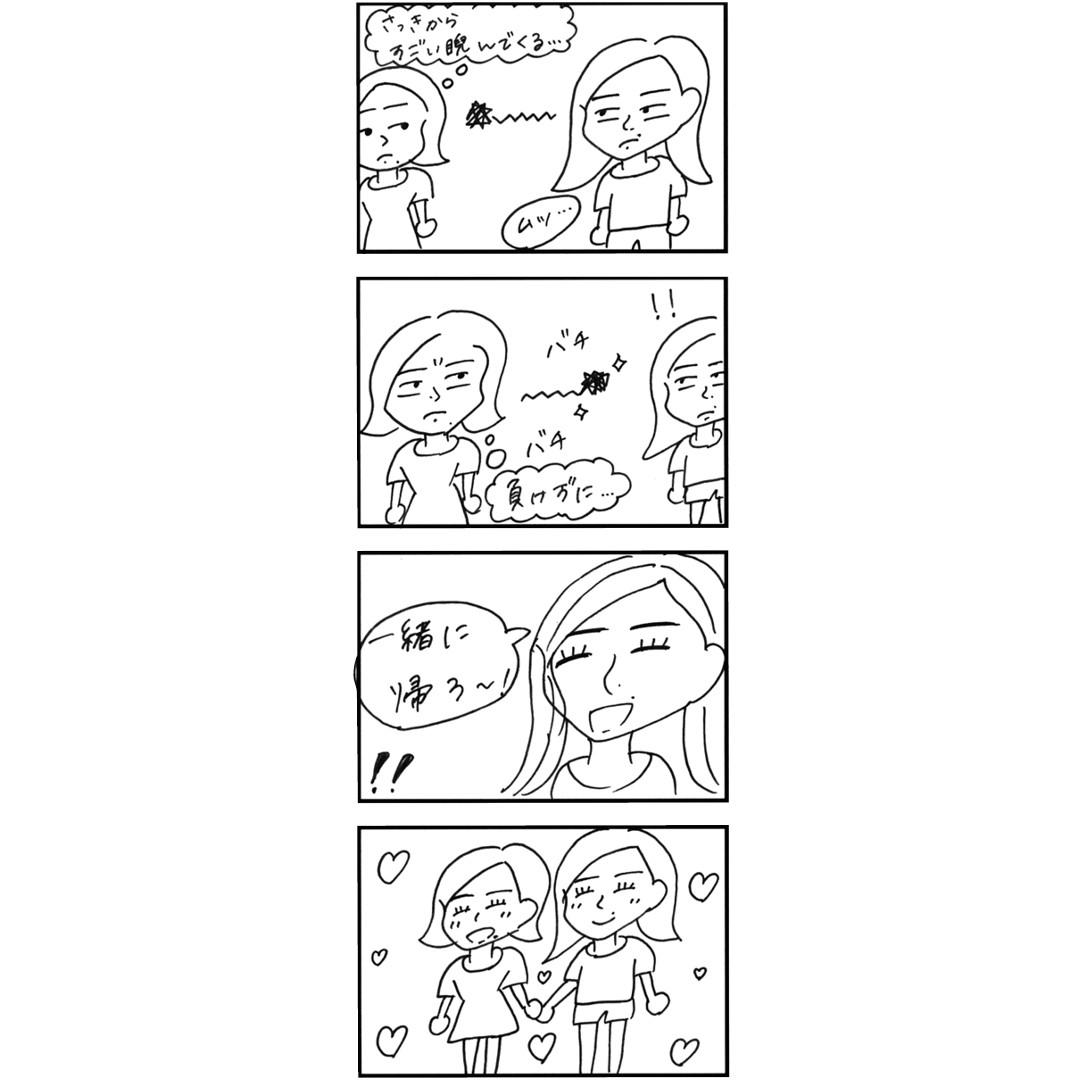 あすみんの初4コマが完成!