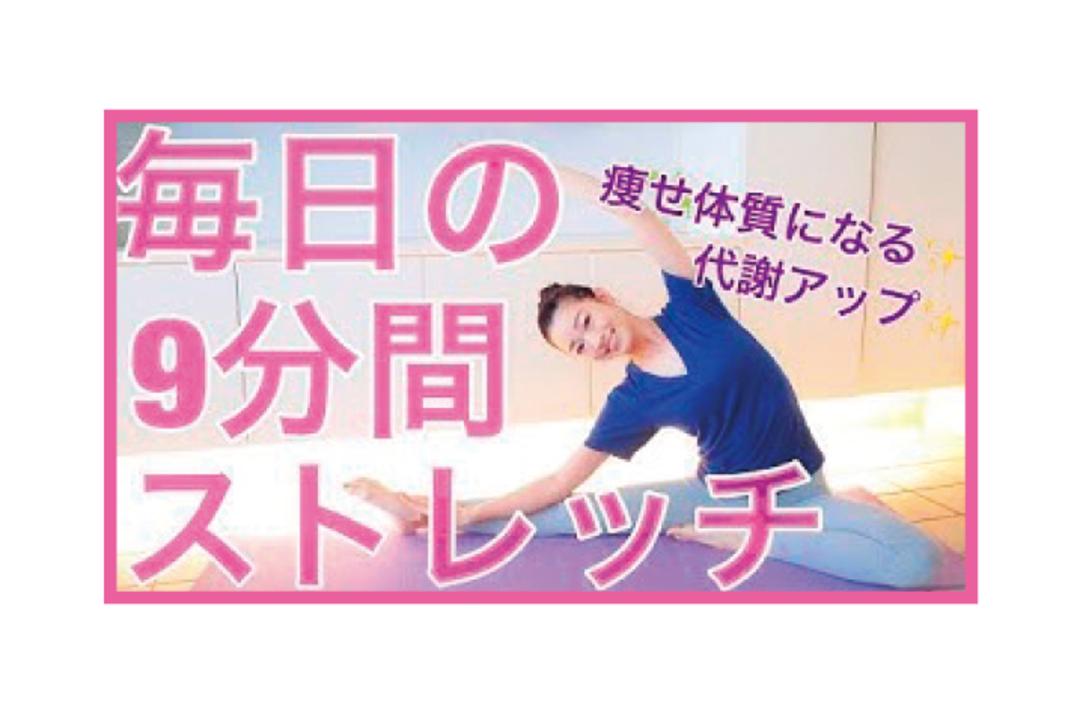 YouTube『石井亜美AmiIshii』