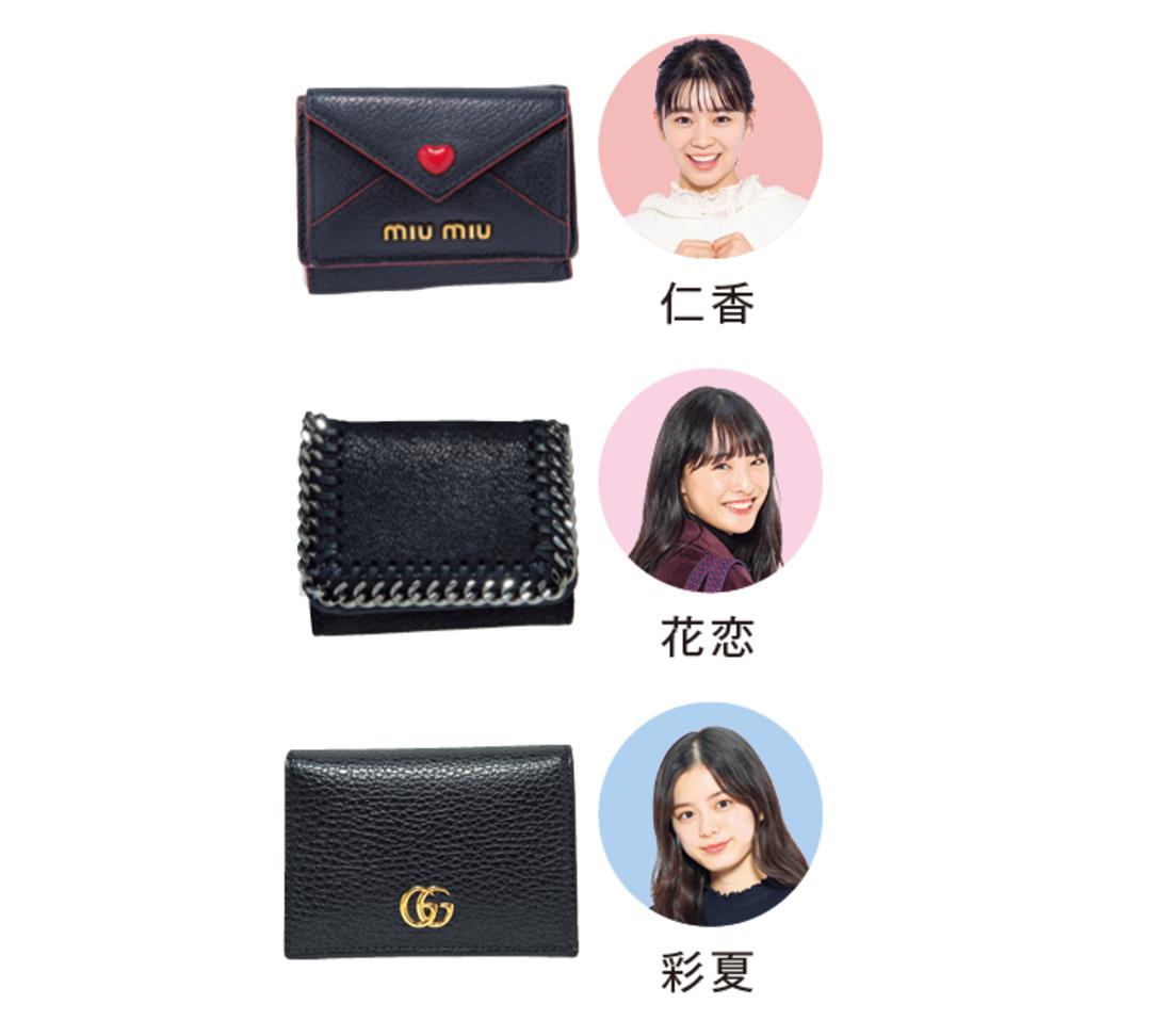 お財布はあこがれブランドの黒のミニサイズ♡