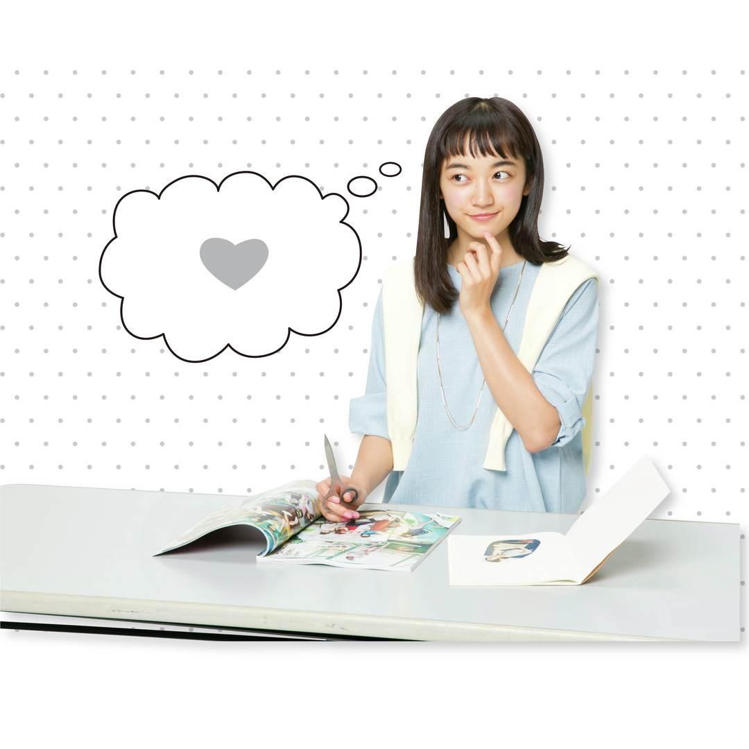 自分が理想とする女のコのスクラップブックを作る
