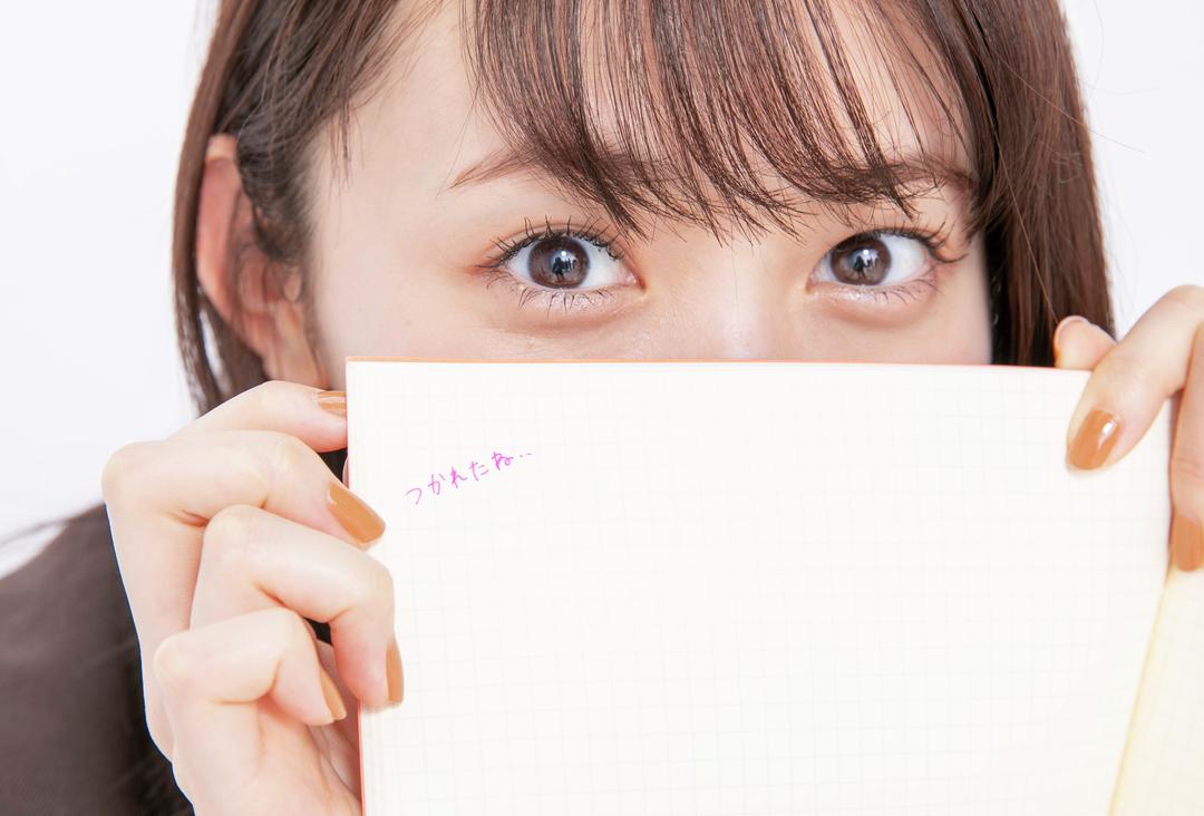 ■りんくま■小さな字でノートにメッセージ