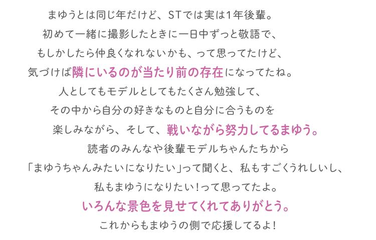 from 大友花恋ちゃん