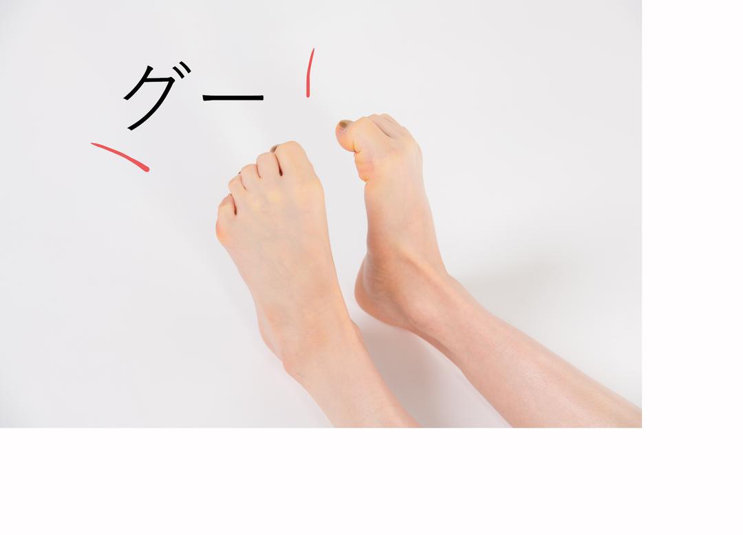 湯ぶねにつかって足指体操★