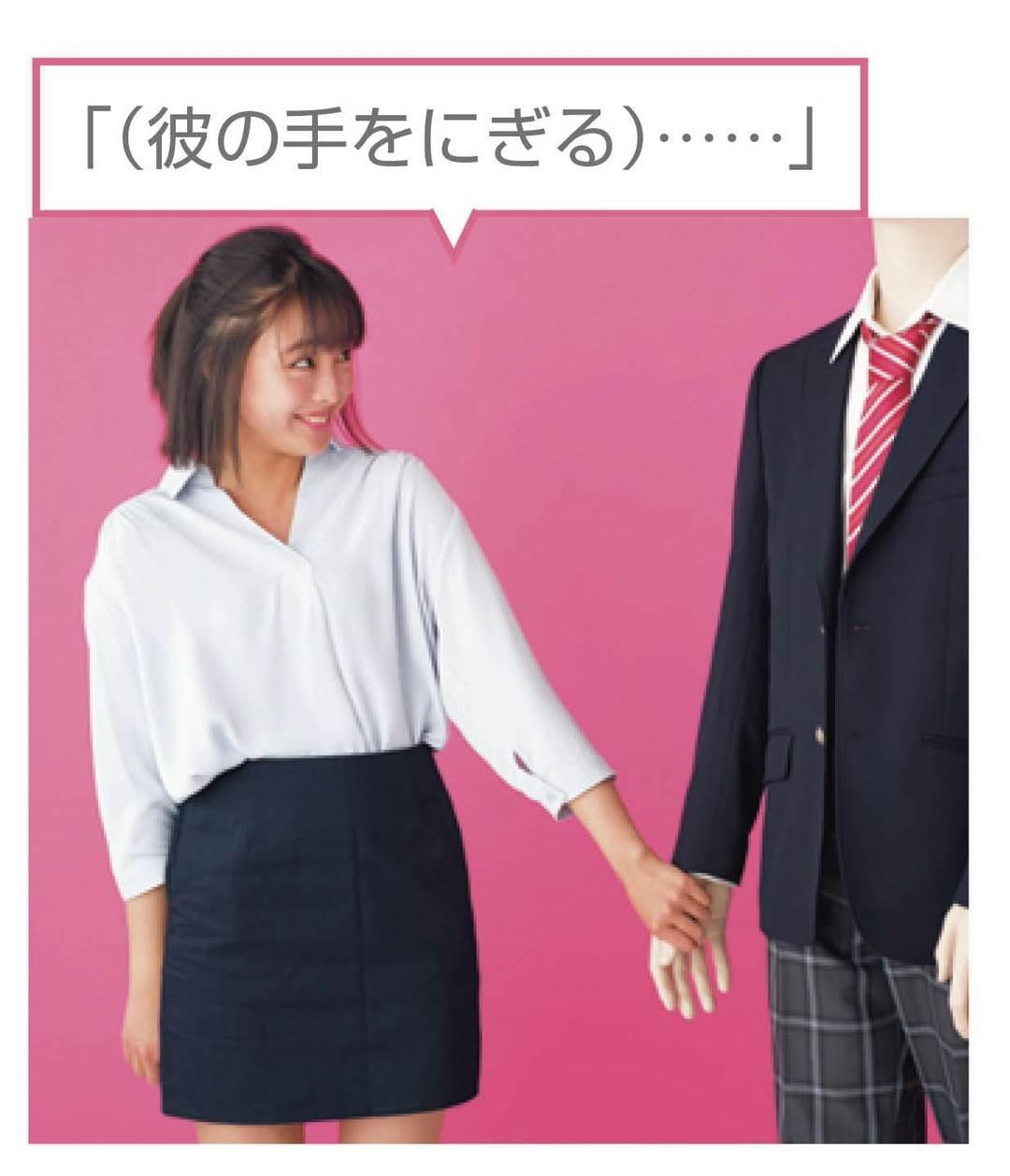 第4位は、モーソー力は現実に生かせず!? 大友花恋ちゃん