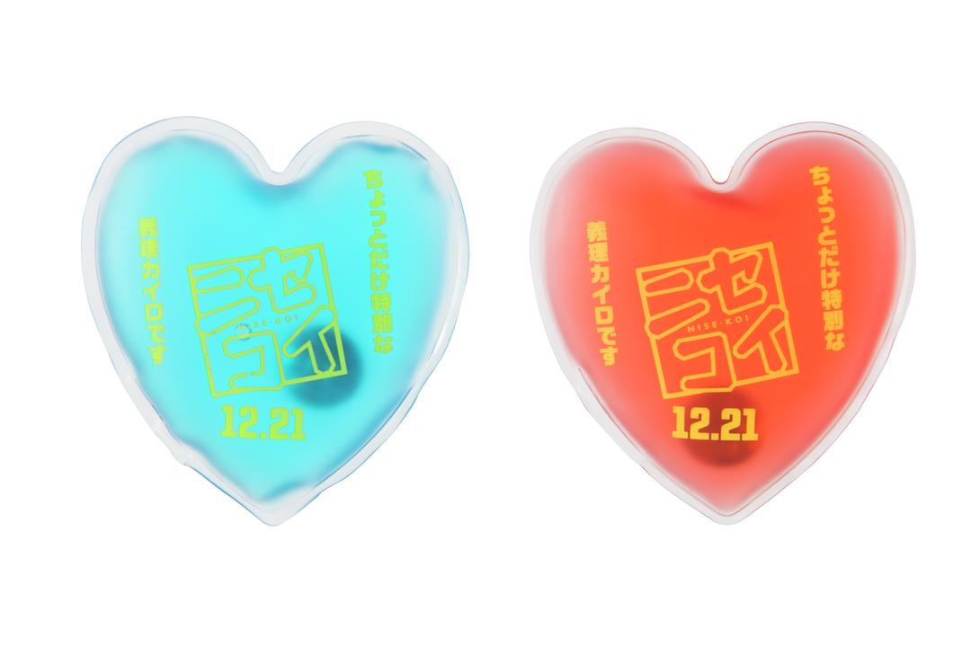 """♥オリジナルの""""エコカイロ""""&""""冊子""""を3名様にプレゼント!!"""