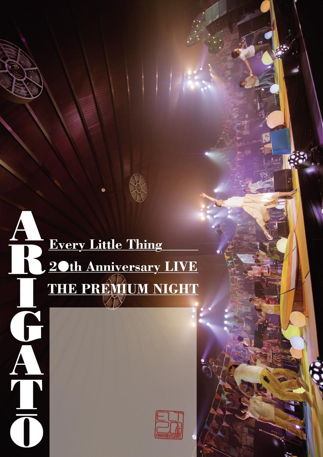 記念すべき20周年を迎えたELTのベストヒットライブ☆