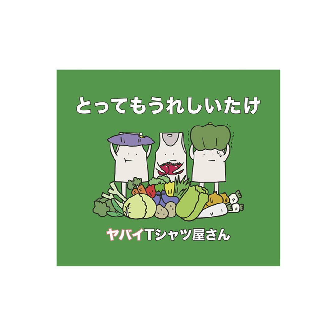 ☆作品情報☆