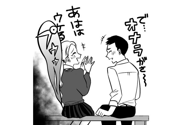 """あまり人に言えない""""恋の秘密""""は?"""