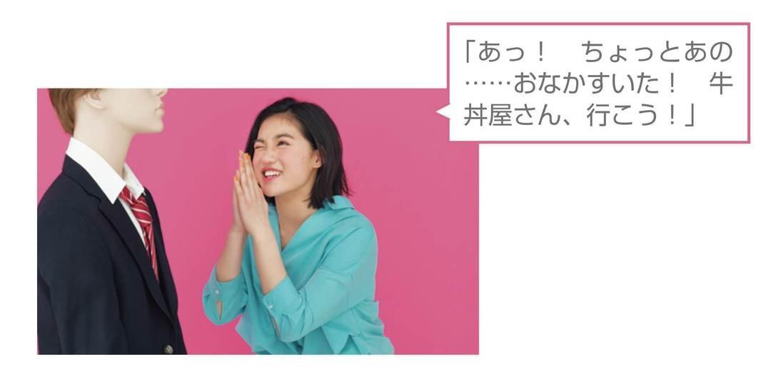 そして…最下位は佐々木莉佳子ちゃん!!!