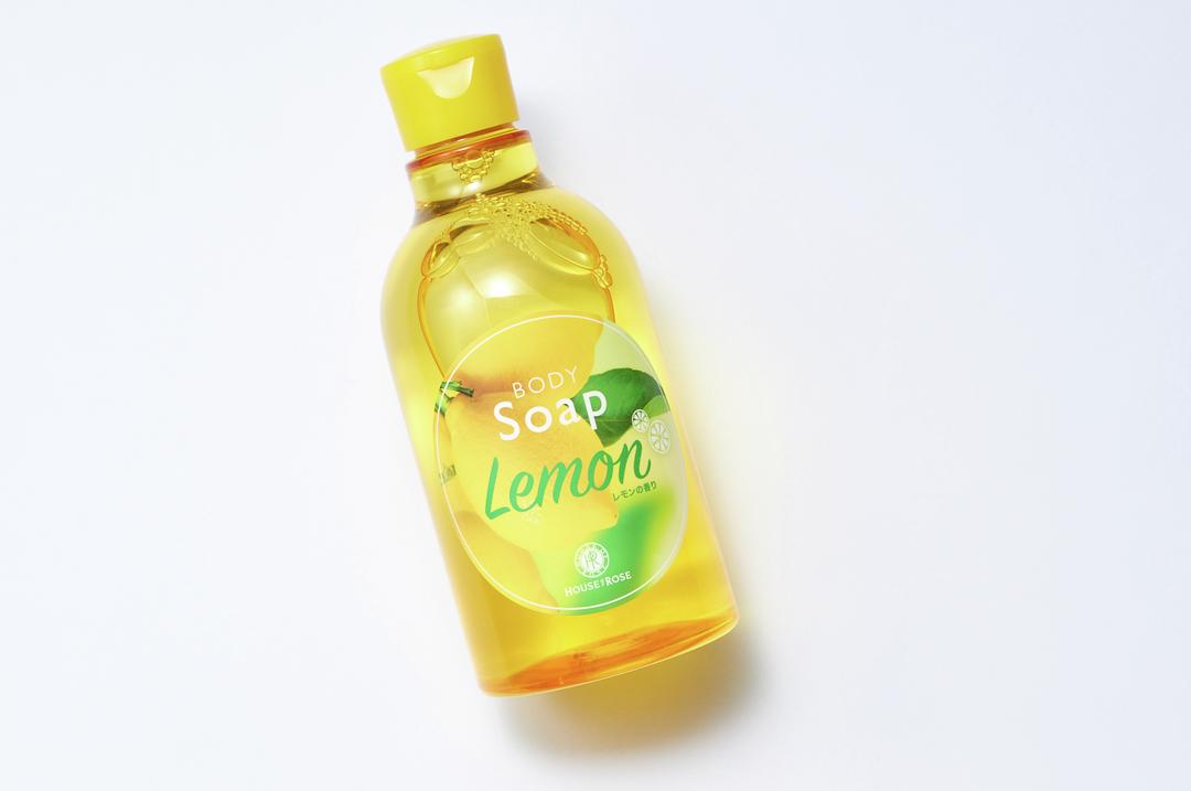 汗かきボディはレモンの香りですっきり洗って!