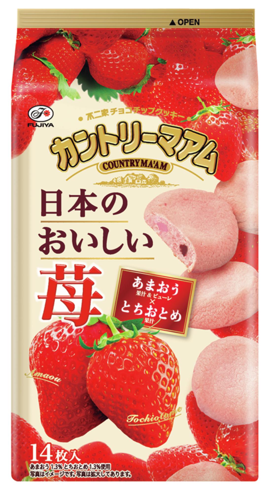 カントリーマアム(日本のおいしい苺)