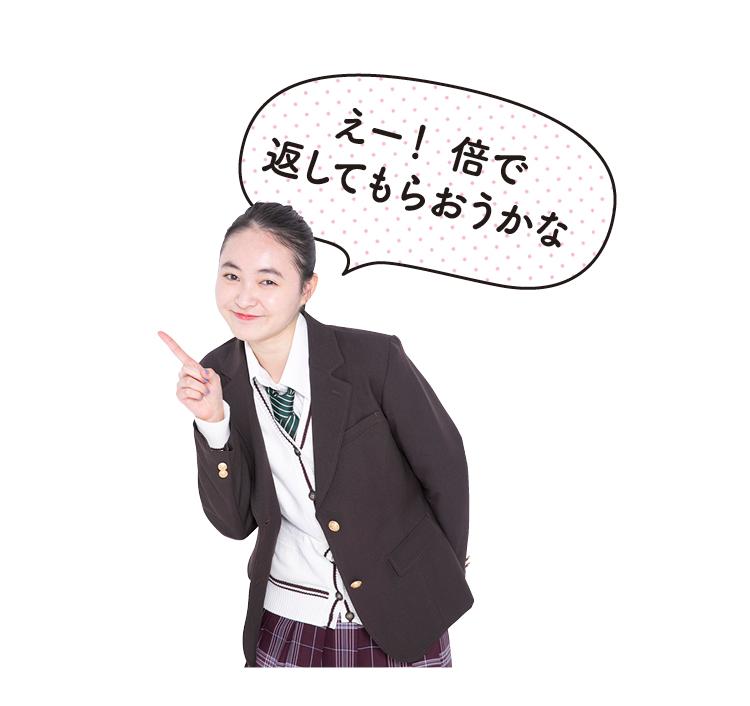 【モテ度・中】ふざける byひなごろう