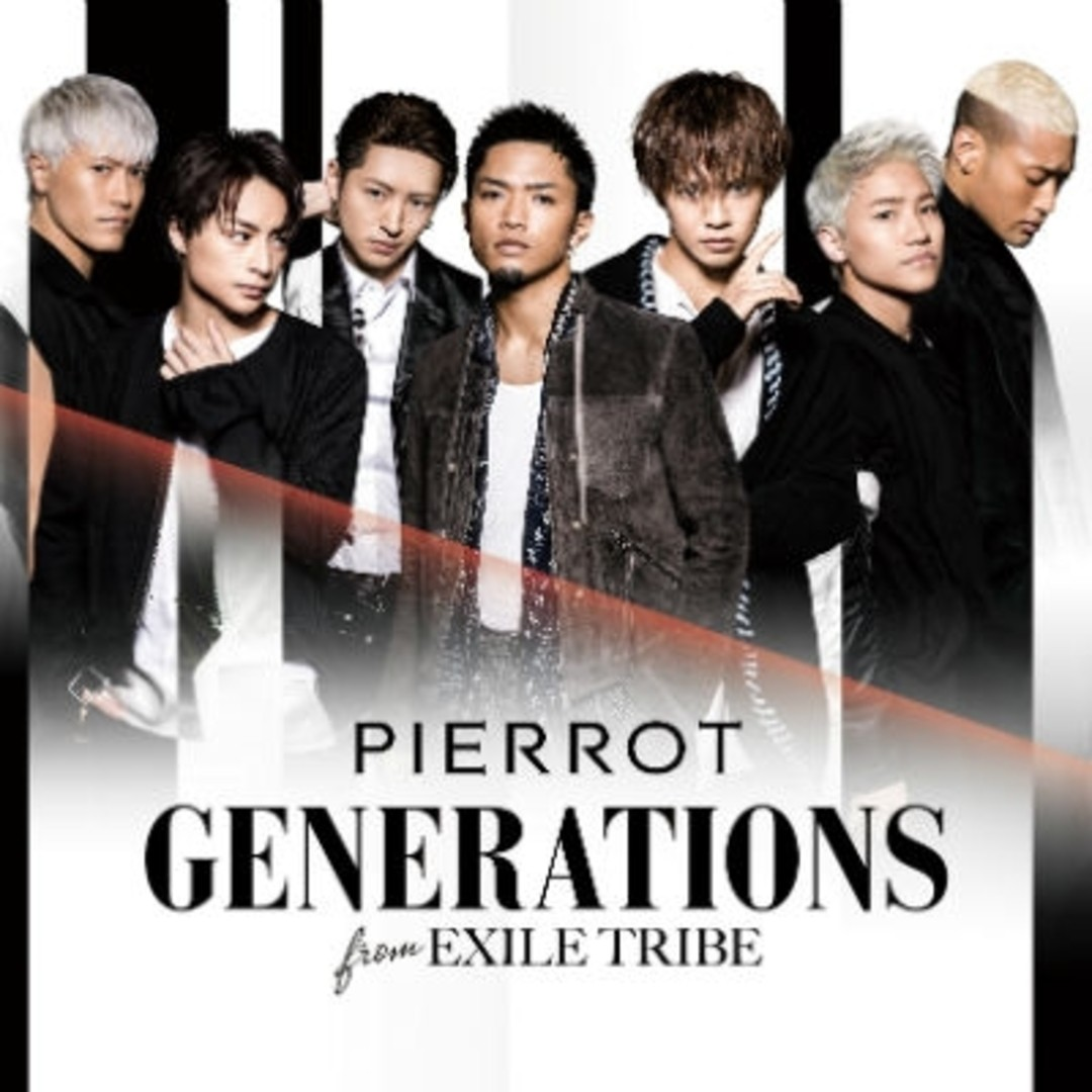 『PIERROT』GENERATIONS from EXILE TRIBE
