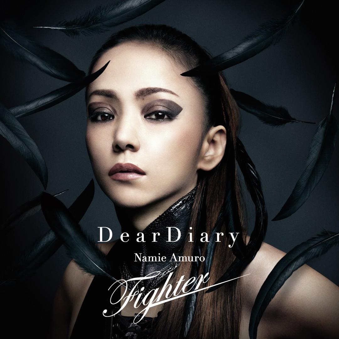 『Dear Diary / Fighter』安室奈美恵