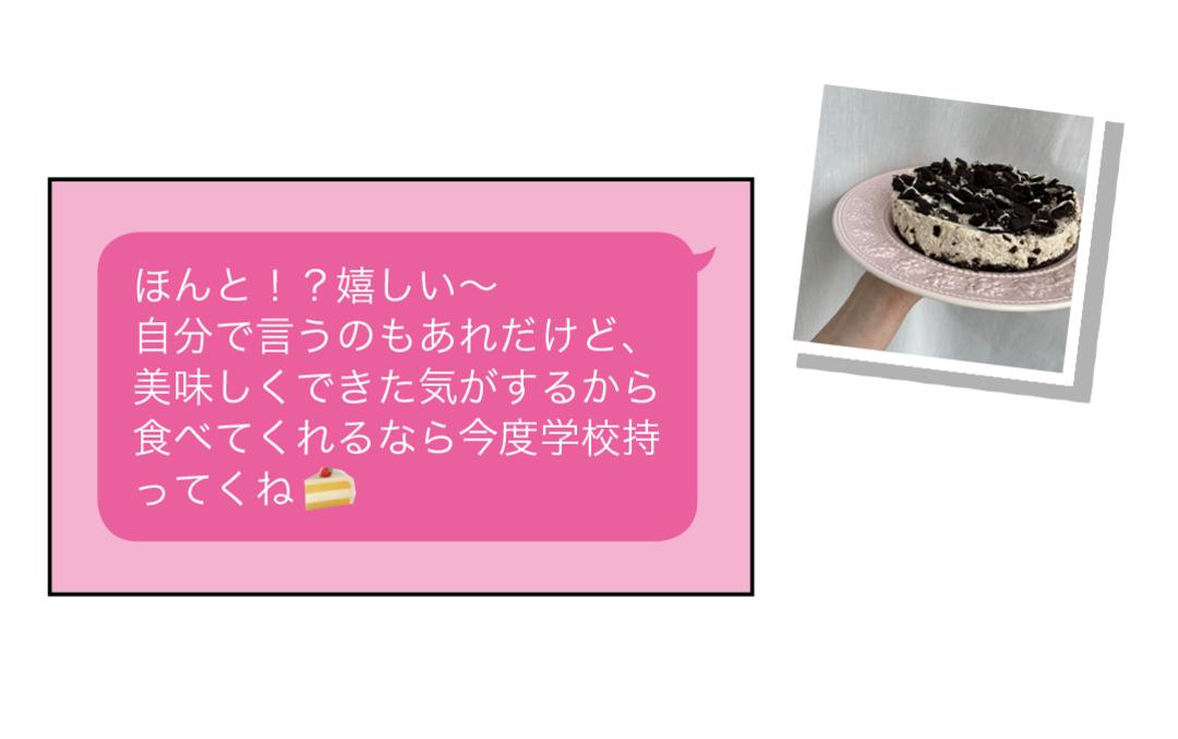 【サクラ】オレオクリームチーズケーキをアップしたとして……75点★