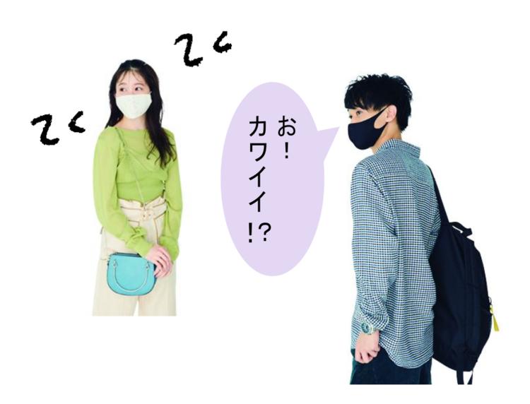 マスク美人成功物語♡