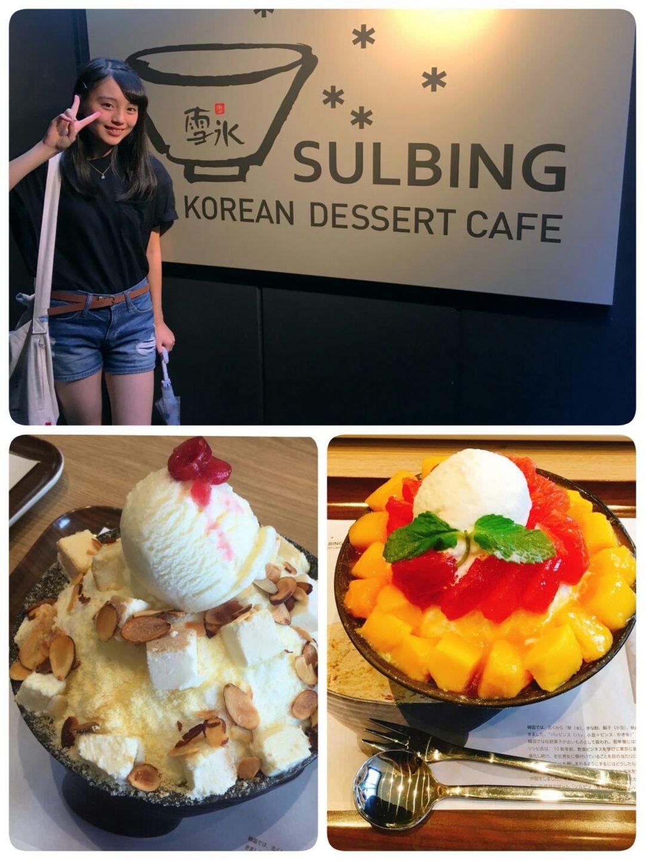 並んででも食べたいのが、日本初出店の韓国かき氷屋さん『ソルビン ハラジュク』!