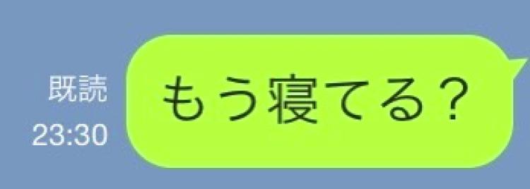 【DKキュン度・高】起きてるか確認 byあきたまる