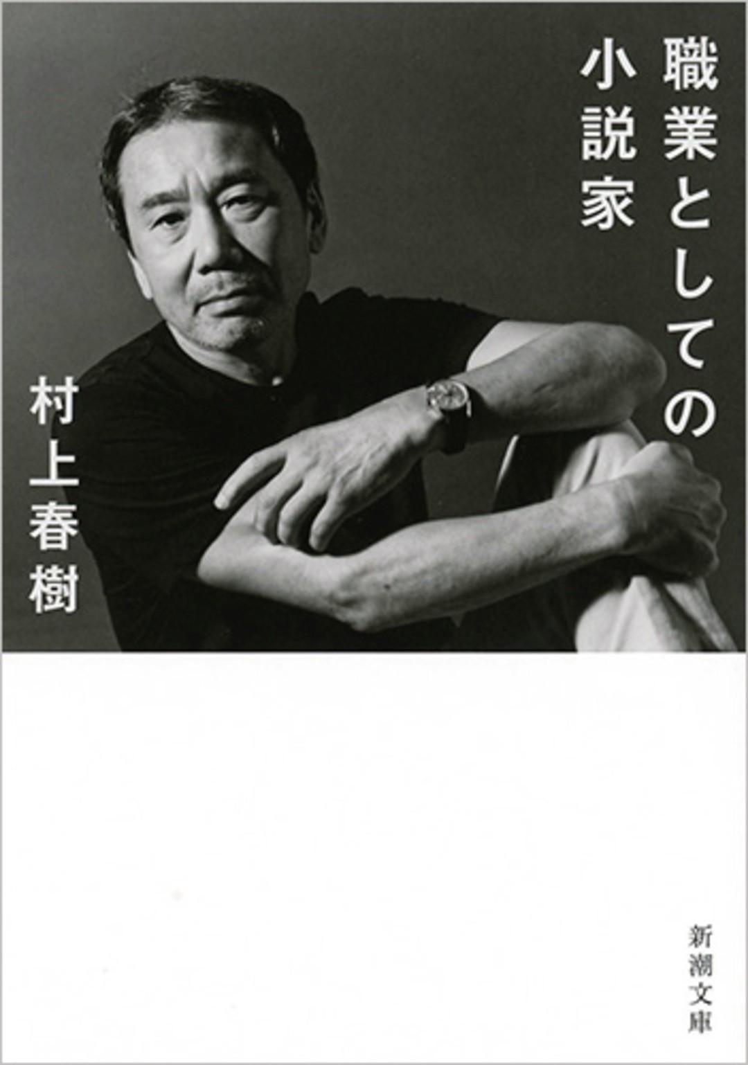 日本を代表する作家さん、どんなこと考えてる?