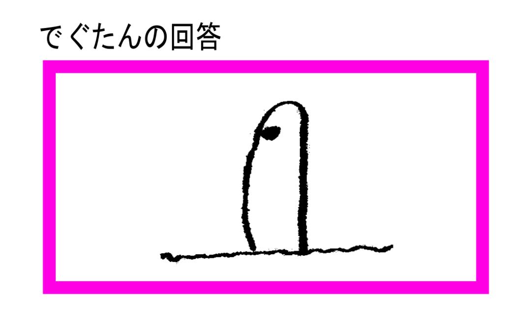 【理科】次の微生物の絵を書け。「ミジンコ」
