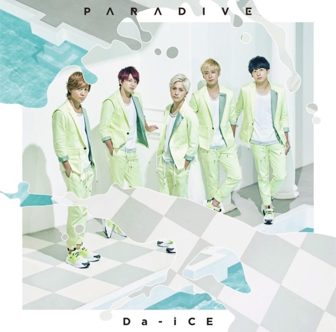 『パラダイブ』Dai-CE