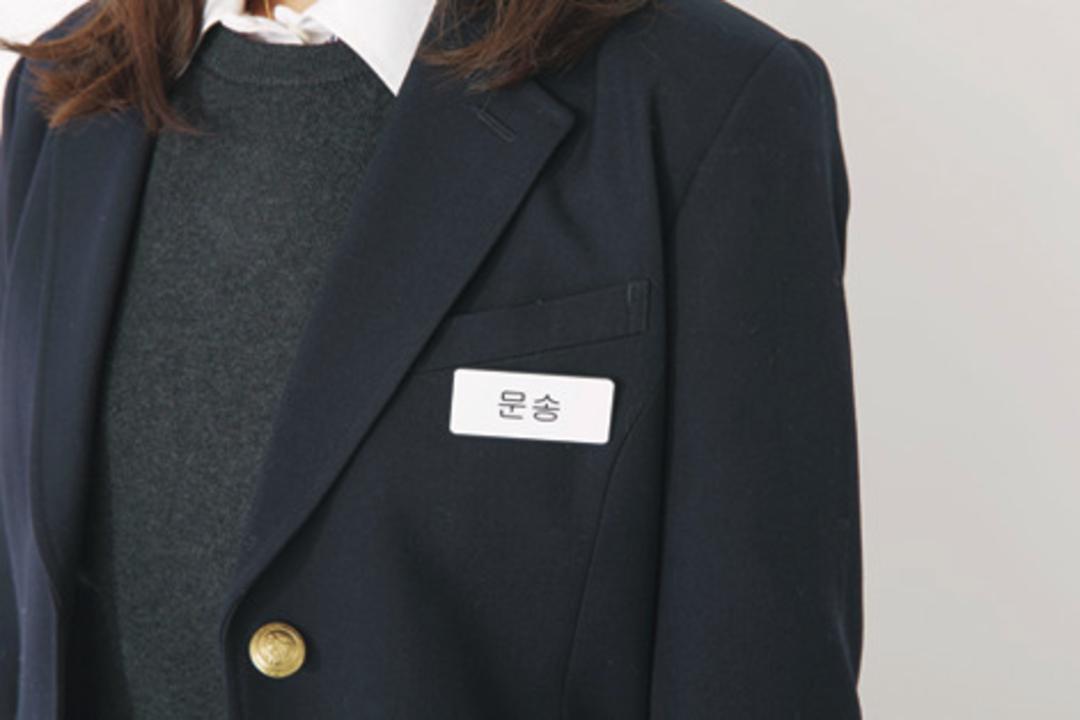 術⑶ 韓国語名札をつける!(ふみ)