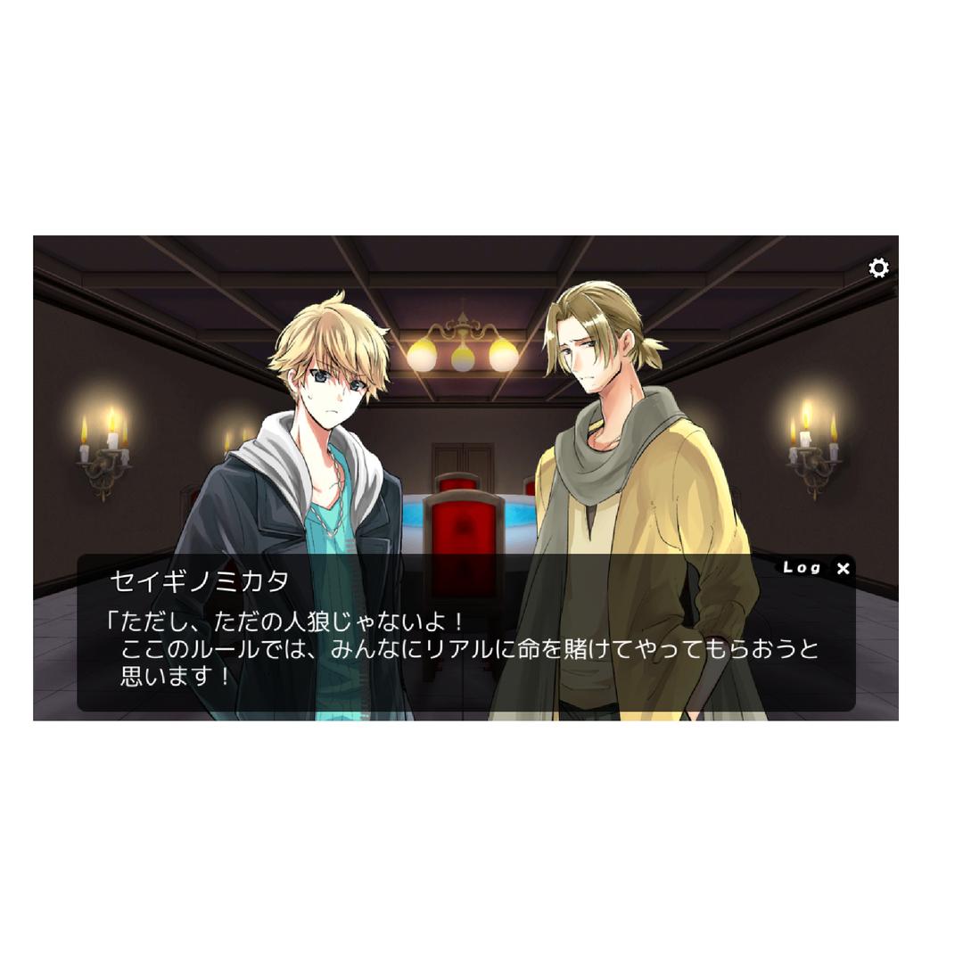 人狼モチーフの推理アドベンチャーゲーム【八つ目の大罪】