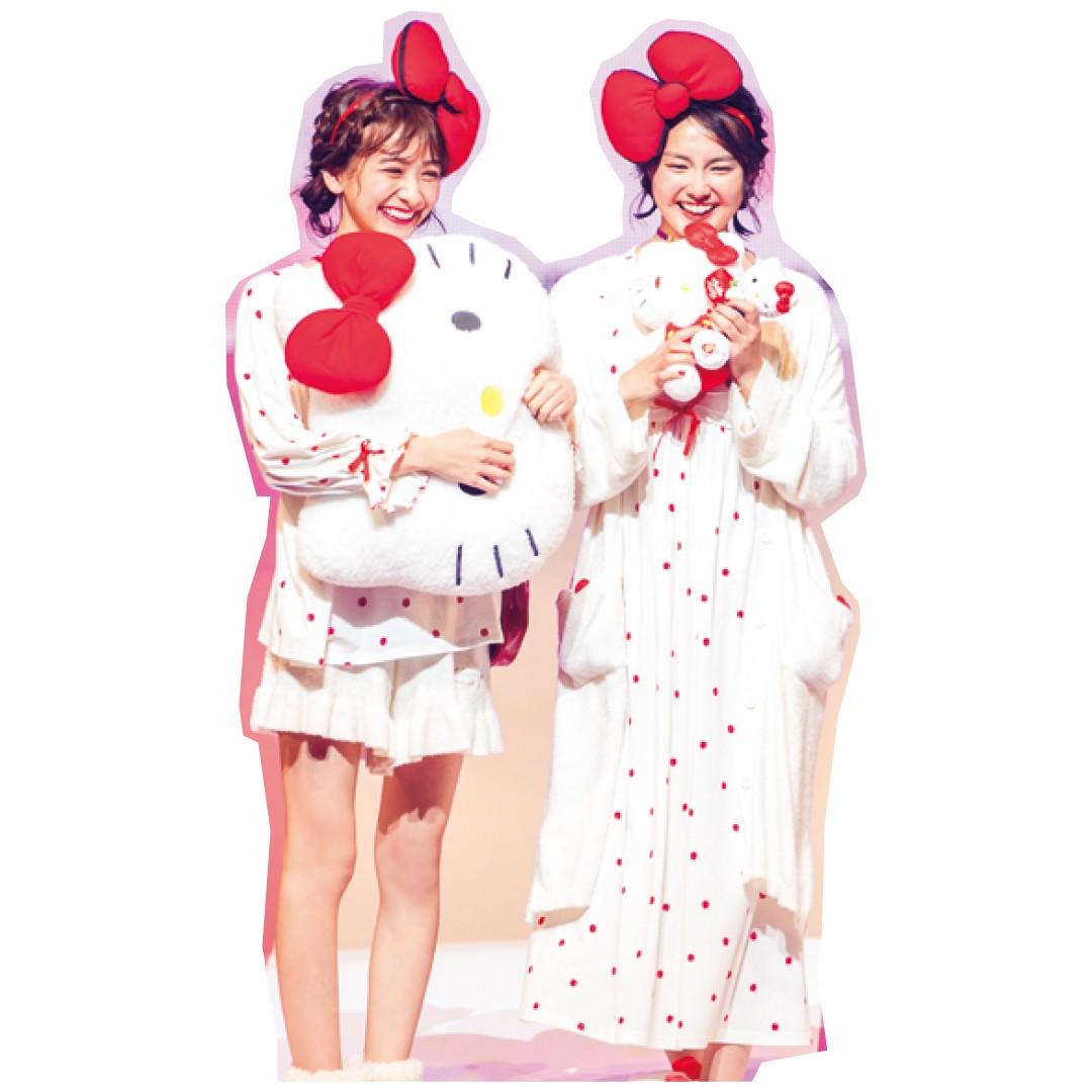 杉本愛里&箭内夢菜×HELLO KITTY のパジャマパーティだよ