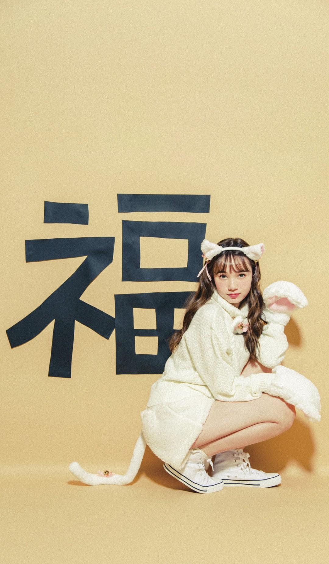 しあわせ招き猫♡マーシュ彩ちゃん