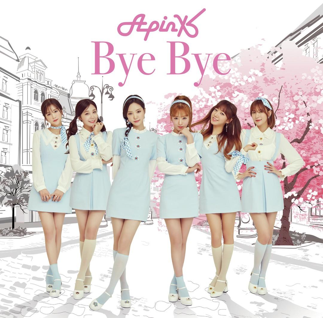 韓国アイドルグループApinkからも新曲が到着☆