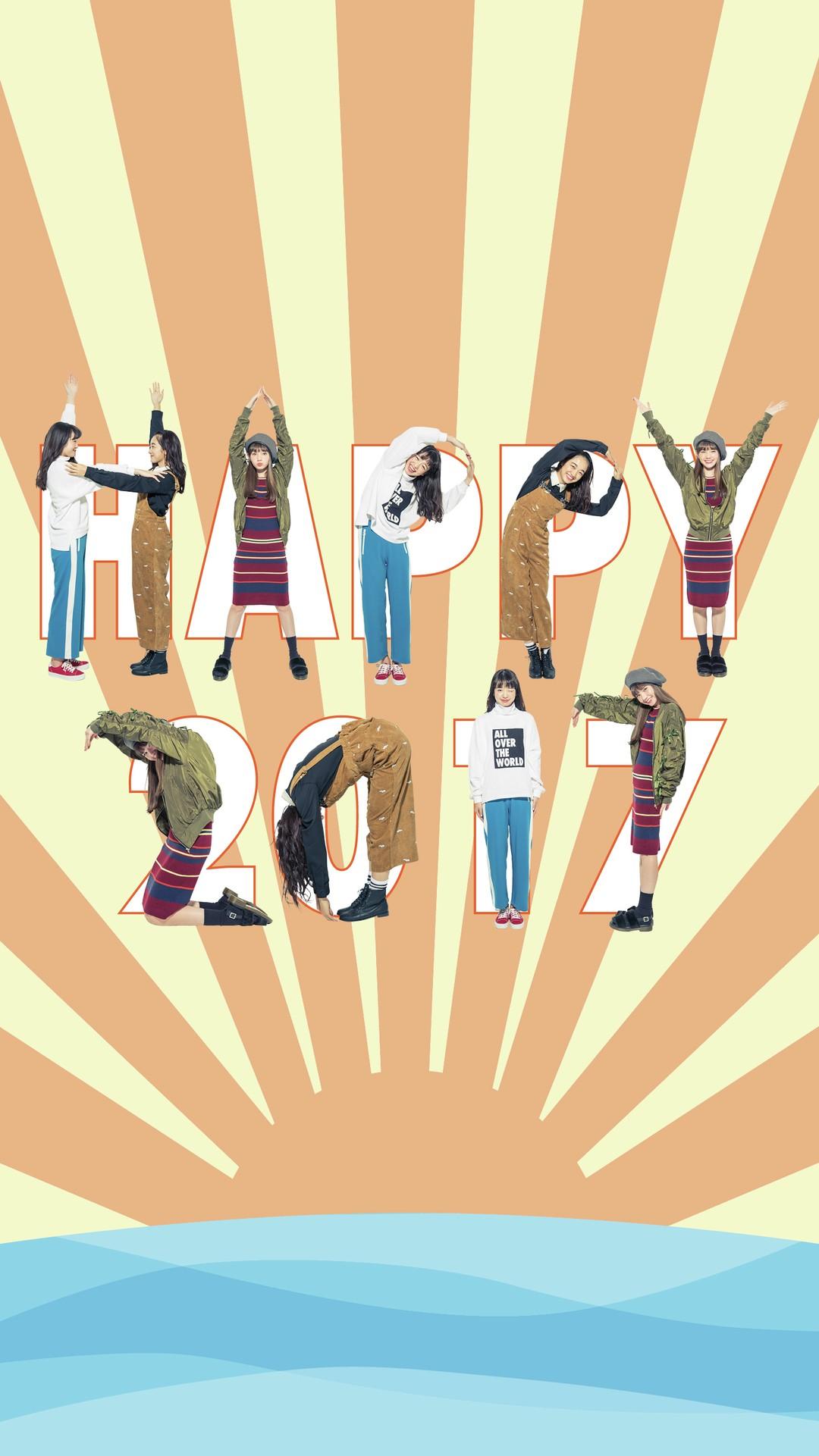 STモデルの人文字でHAPPY2017☆