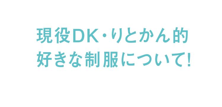 【テーマ02】