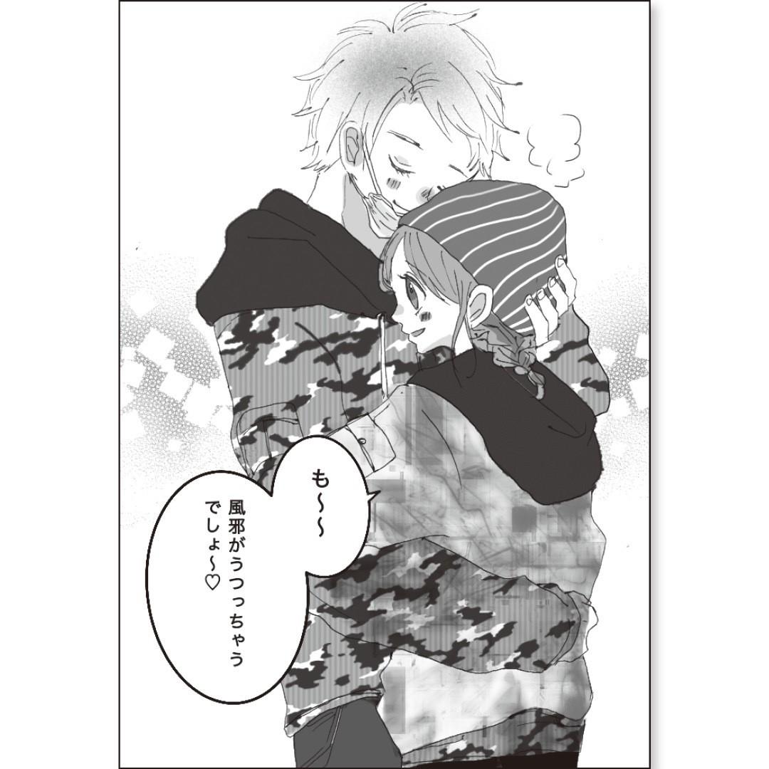 風邪はうつったけど、彼の誠実さを感じまくったキス♡(ありさ・高2)