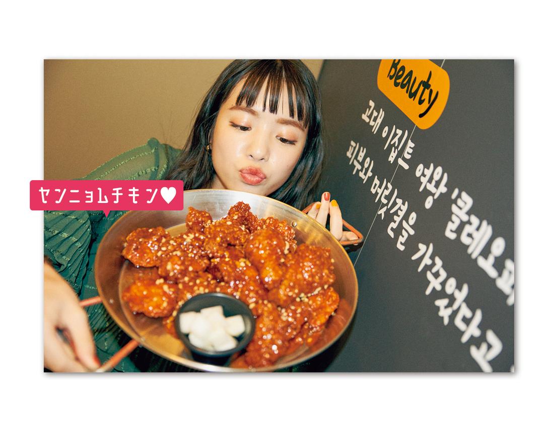 最終日のお昼はチキン♡