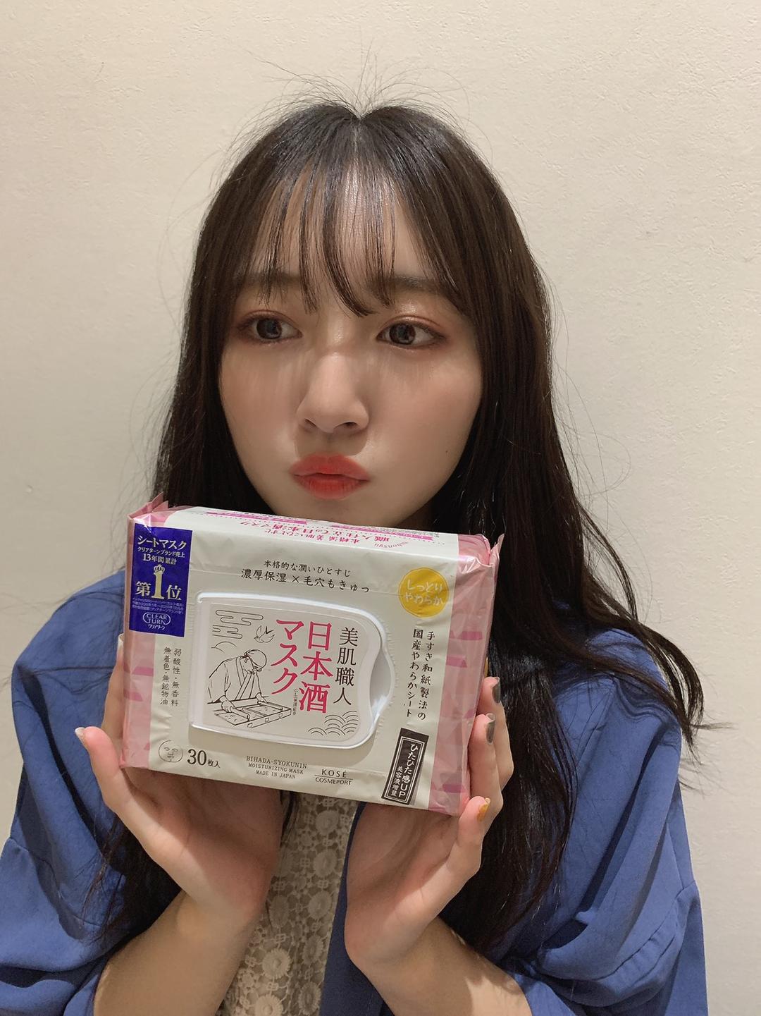 あーやんの推しパック♡ KOSE/美肌職人日本酒マスク