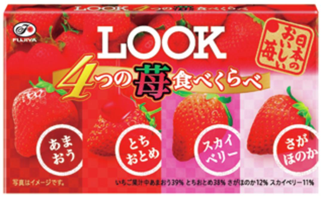 ルック(4つの苺食べくらべ)