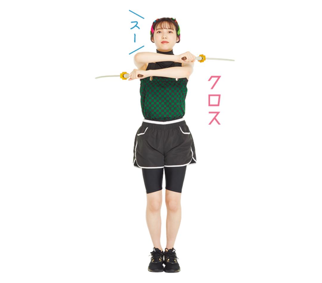 【ジャンピング水面斬り】軽くジャンプしながら両腕を動かす!