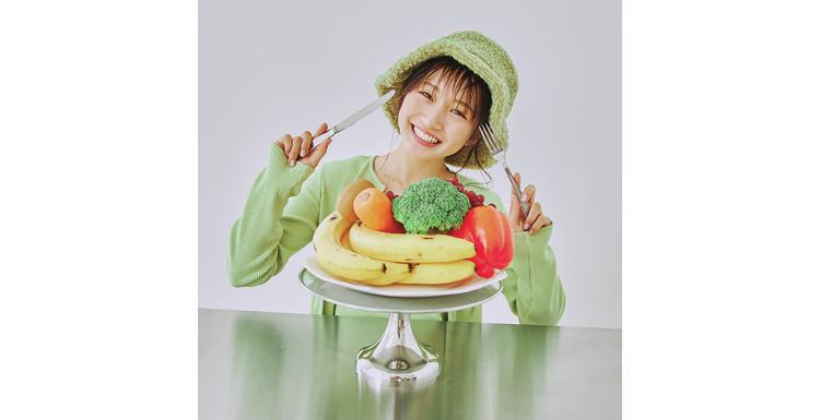 要素② よく食べる♡