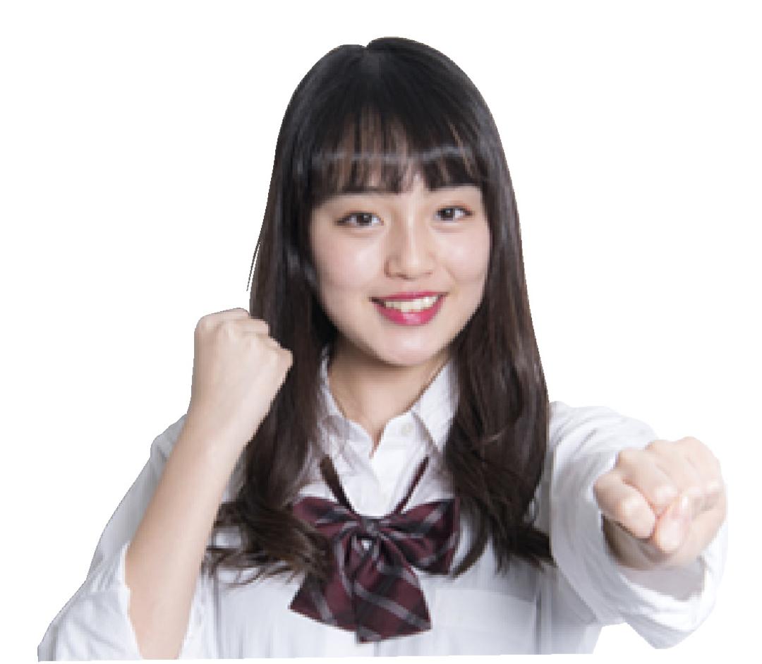 西川美空ちゃん(高3)が「目が合ったらニコッとほほえむ」モテクをお試し!