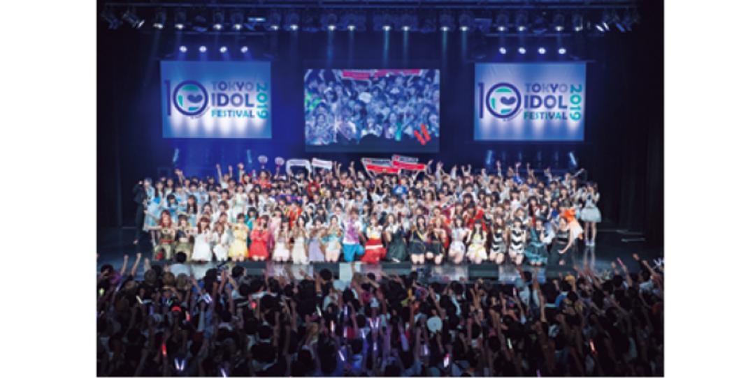 TOKYO IDOL FESTIVAL 2020 オンライン