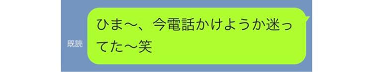 第1位は汐梨「電話したいアピール」