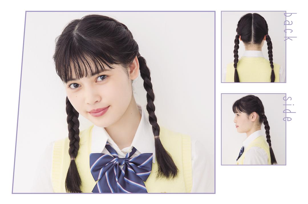 学校では片編み込み×三つ編みヘア