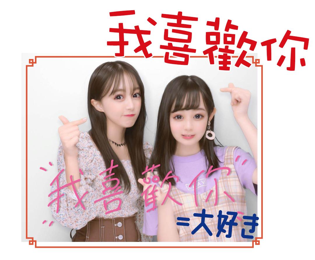 チャイ語の人気ラクガキ3連発、いくよー!