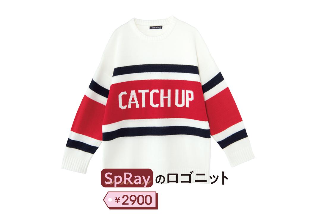 「メンズ感あるオーバーサイズが◎」(SpRay渋谷109店・湊さん)