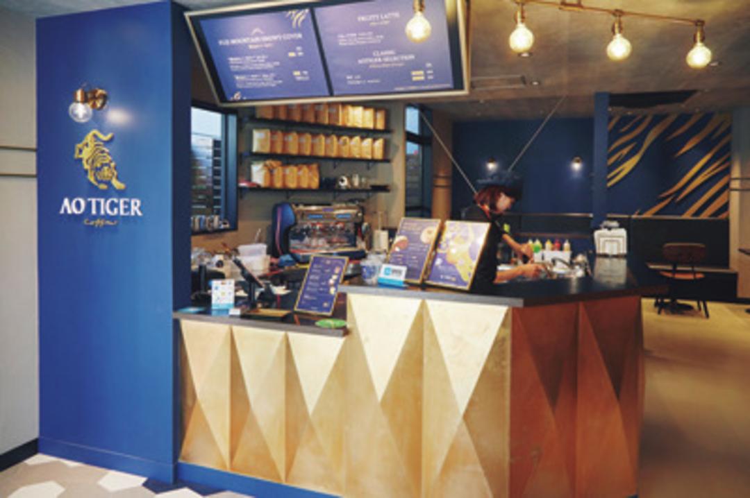 AO TIGER coffee 原宿店