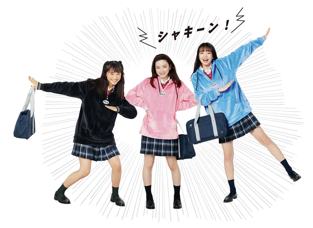 花恋プロデュースのイロチ制服コーデはこちら!