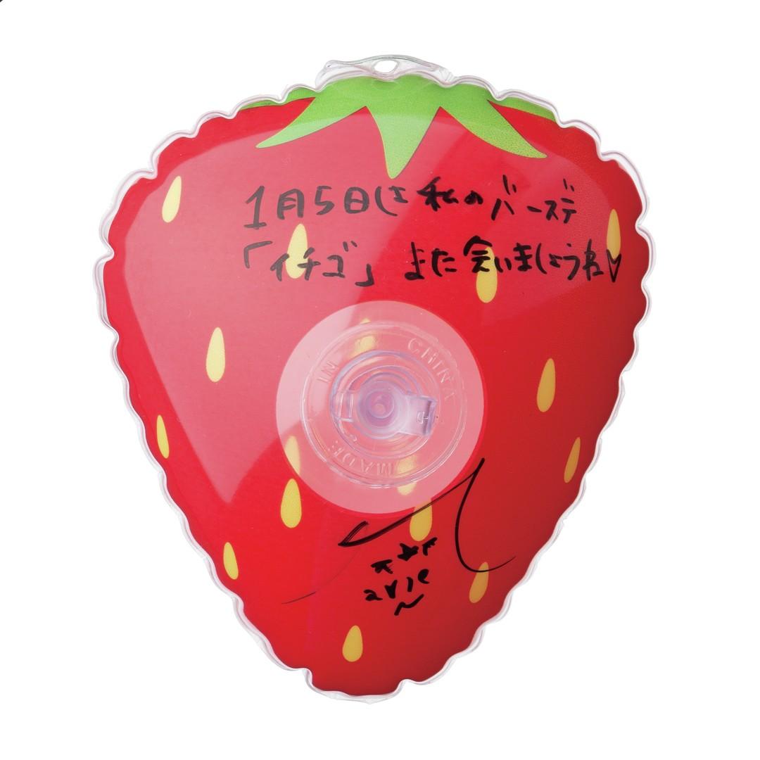 裏には、サイン&まりえからのひとことメッセージ入り(メッセージは、全部ちがうよ!)