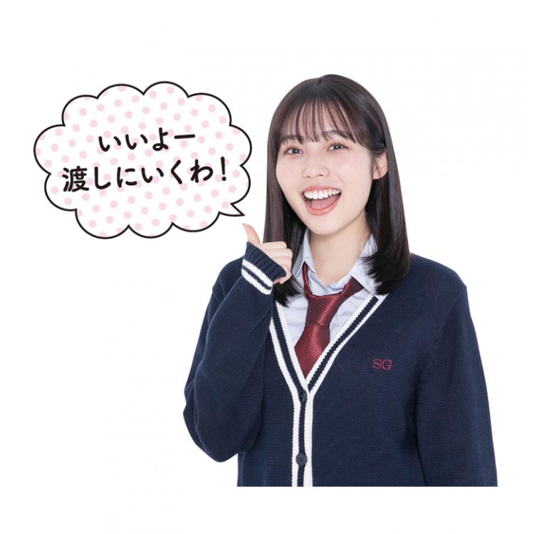 【モテ度・高】ズバリ、快諾! byあきたまる