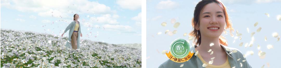 永野芽郁ちゃんも石原さとみさんも、お花の香りに囲まれてニコニコ。
